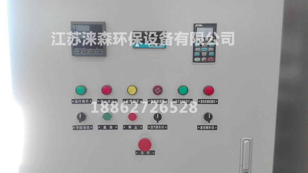 上海风机用变频启动柜