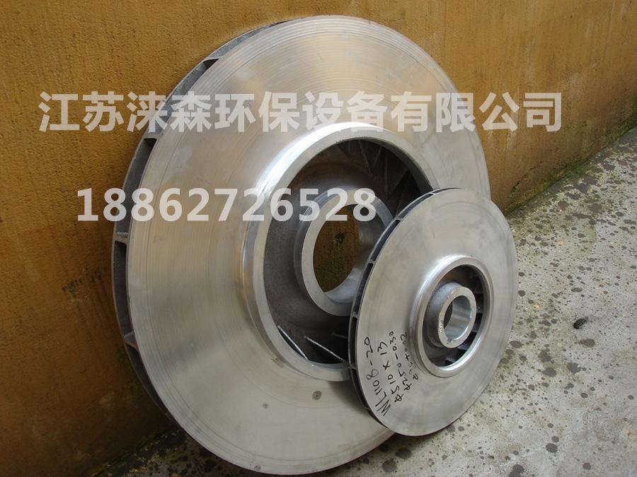 北京铝叶轮